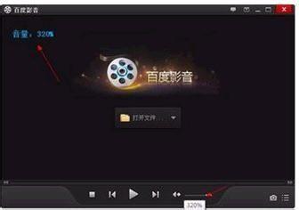 看电影的好网站_什么软件看电影好