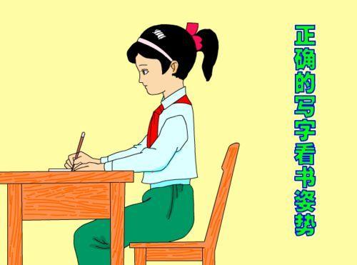 幼儿学写字的正确的执笔方法及正确的写字姿势
