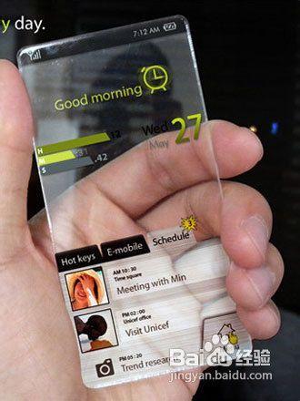 神马未来手机在线观看