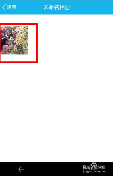 手机qq资料卡背景怎么自定义图片