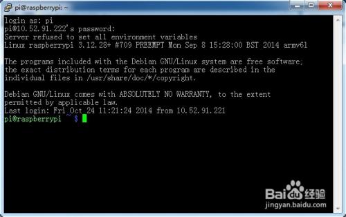 树莓派(raspberry)使用经验:[4]SSH链接