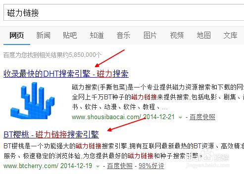 影音先锋资源张柏芝_影音先锋资源——获取方法,在线看片