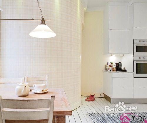 小单身公寓怎么装修 50平米篇