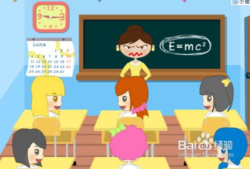 时常在美女小游戏课堂中做出一些奇奇怪怪的举动