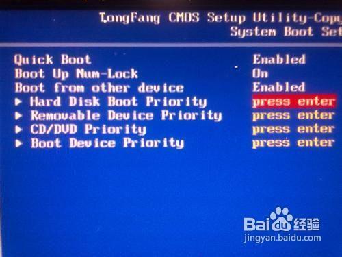 xpxp789_使用u盘安装xp系统教程