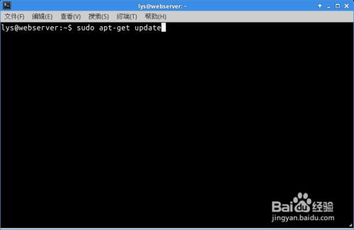 ubuntu14.04安装samba、vpn