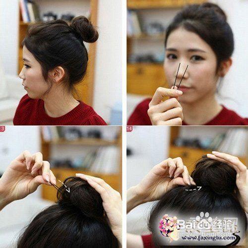 中长发怎么扎好看韩式丸子头图片