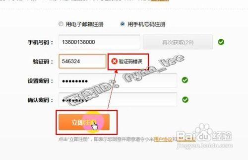 怎么申请小米账号-手机如何注册小米账号_小米账号 ...