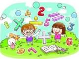 数学的乐趣有哪些