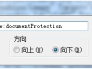 如何编辑被保护的word文档