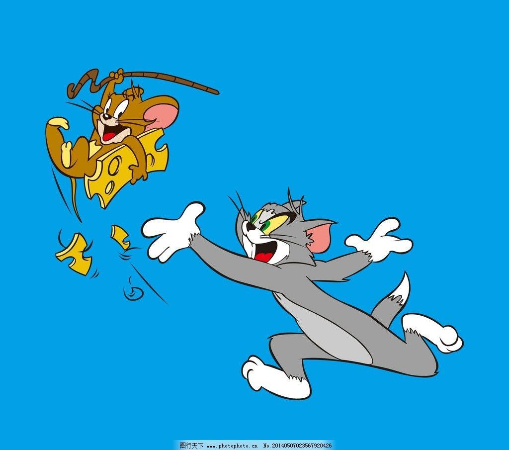 猫和老鼠 汤姆简笔画_猫和老鼠 汤姆简笔画图片