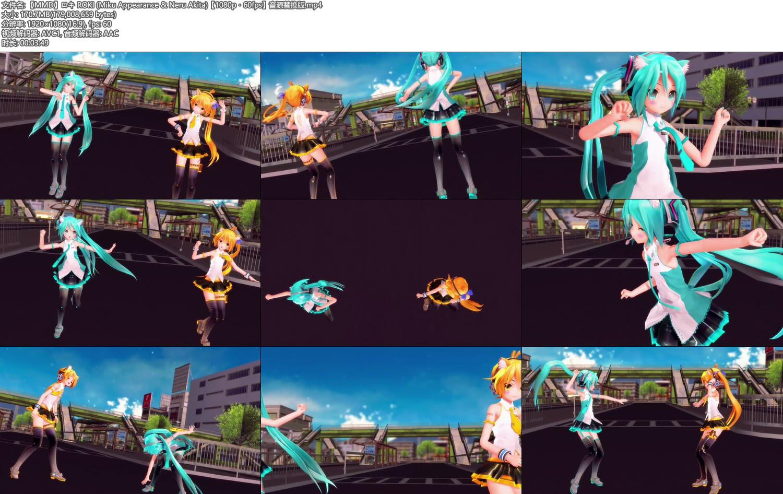 二只猫耳萝莉高调路过【MMD】ロキ ROKI【三妈式猫耳初音+亚北】 1080p 60fps
