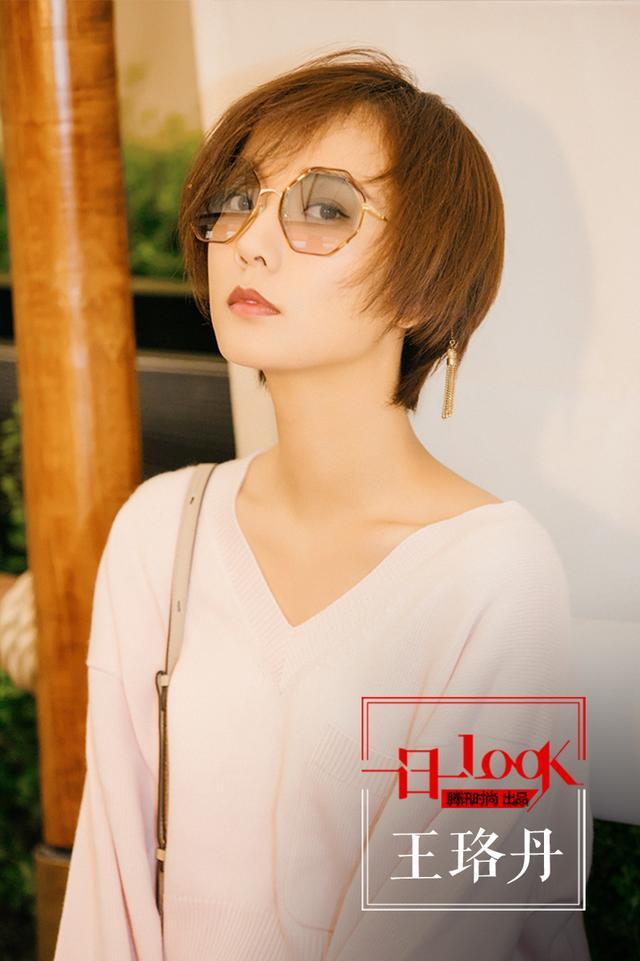 王珞丹俏皮短发搭配百变造型 尽显灵气优雅图片