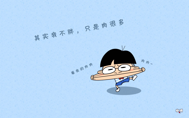 海贼王是大家都喜欢的一部日本好看动漫,路飞和他的小伙伴高清图片