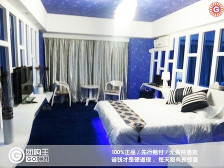 5521时尚情侣主题酒店梦幻星空套房-团购王图片