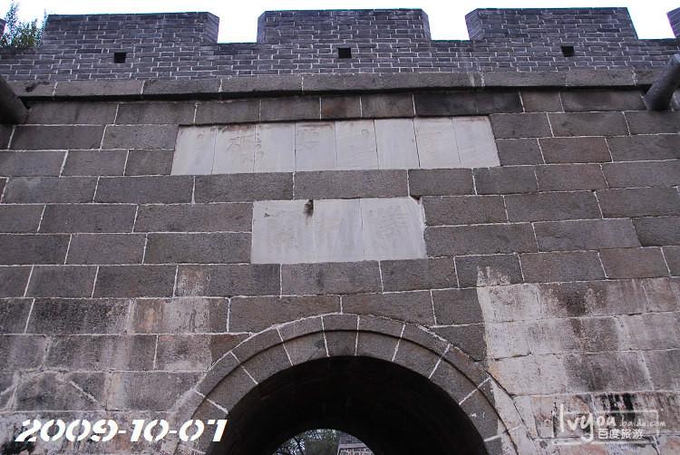 塞罕坝旅游攻略图片121