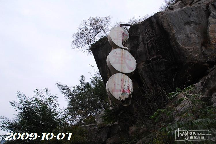 塞罕坝旅游攻略图片131