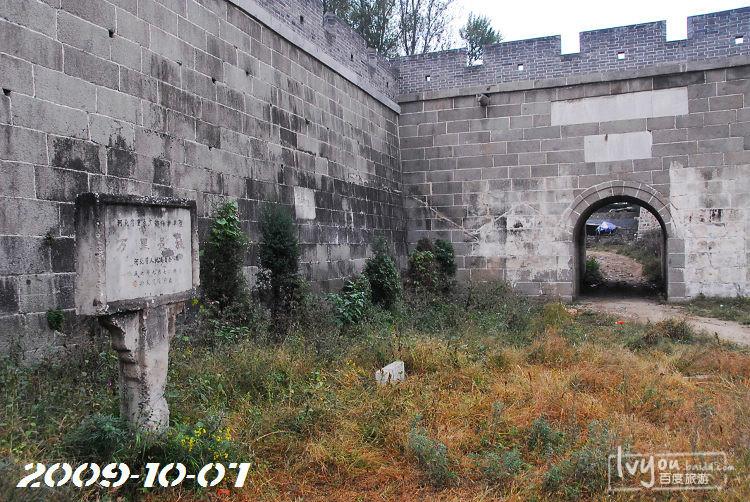 塞罕坝旅游攻略图片120