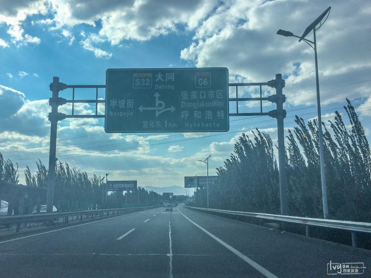 张北草原旅游攻略图片10