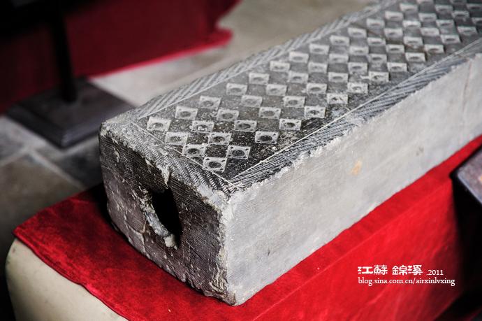这块砖就是明清时期用来放置古琴的琴砖,外表镂有菱形花纹.图片