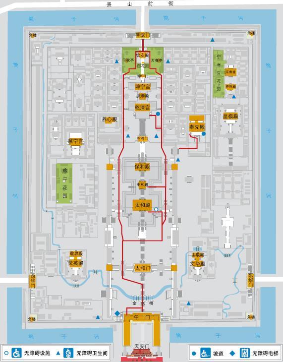 北京之行_天安门 故宫 北海公园自助游攻略_百度旅游图片