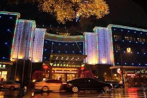 绍兴市越城区人民法院