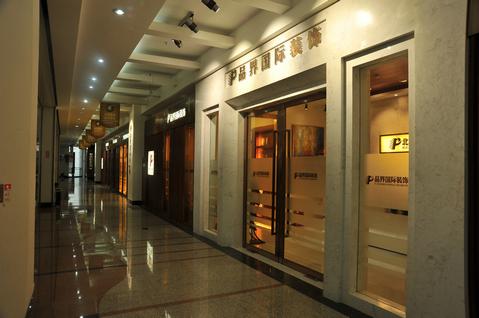 重庆品界国际装饰有限公司
