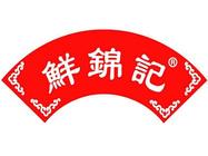 鲜锦记潮汕牛肉火锅