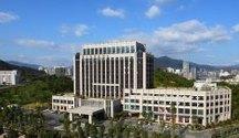 泉州永隆国际酒店