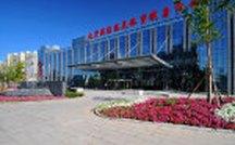 北京国际温泉酒店-商务中心