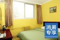 北京望花宾馆