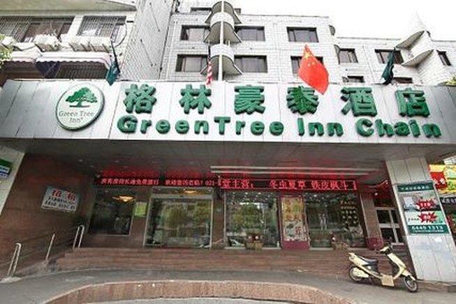 格林豪泰酒店上海虹桥机场二店店