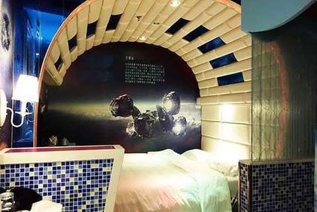 上海智轩主题酒店