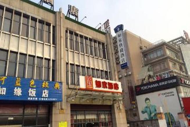 如家(上海松江美食街店)商务大床房/标准双床房 - 大图