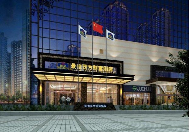 建阳区最佳西方财富酒店图片