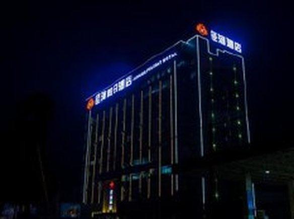 武汉市东西湖区径河酒店