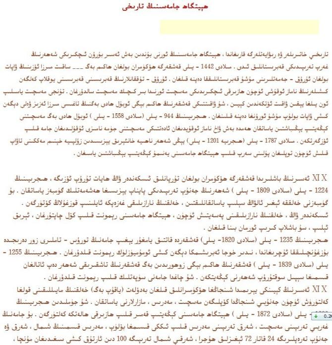 Islam aur science essay