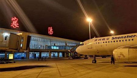 停运63天的湖北襄阳机场复航