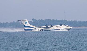国产大型水陆两栖飞机AG600水上首飞成功