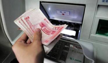 """ATM机突然自动""""喷钱"""""""