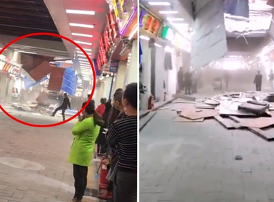 商城天花板大面积掉落吓坏逛街市民