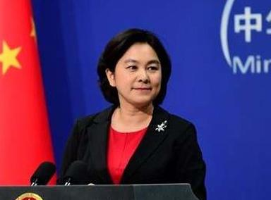 華春瑩回應特朗普蘋果手機被竊聽
