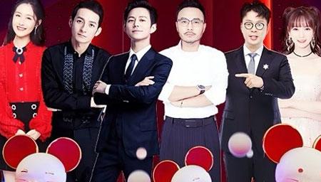 湖南卫视元宵晚会