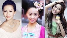 最养眼的10大少数民族女星引领异域风情
