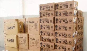 巴西采购超2亿美元医疗物资遭拒