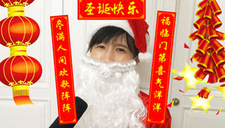 【papi酱】特别篇——如果圣诞节是中国的节日