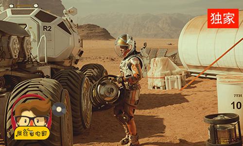 屌丝看电影《火星救援》