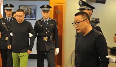 尹相杰受审承认非法持毒