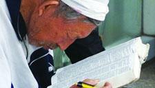 77岁拾荒老汉懂外语 欲编英文字典