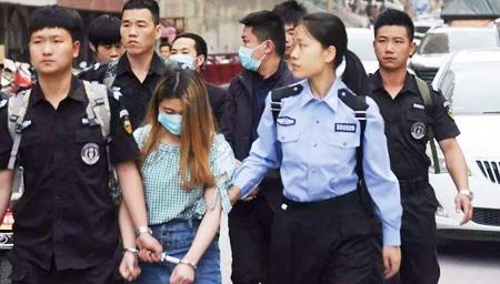温岭特大网络诈骗案告破38人落网 涉案2.2亿元